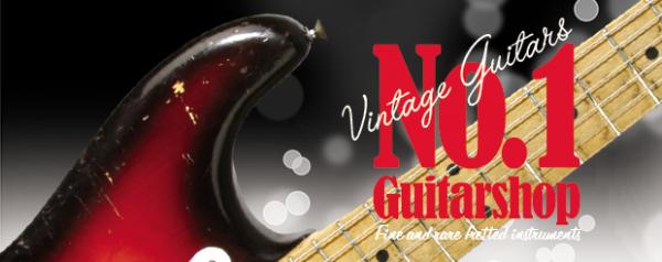 No.1 Guitarshop